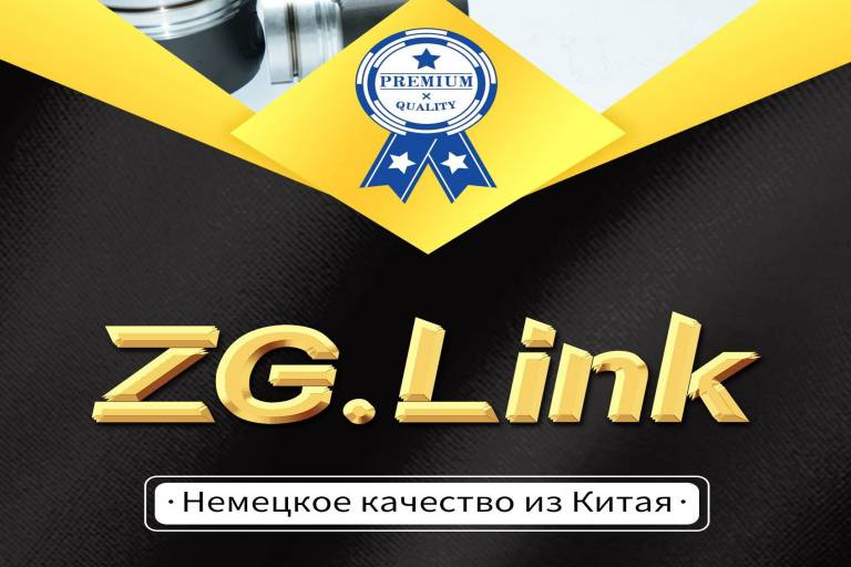 Наш бренд ZG.Link бурно наступил !